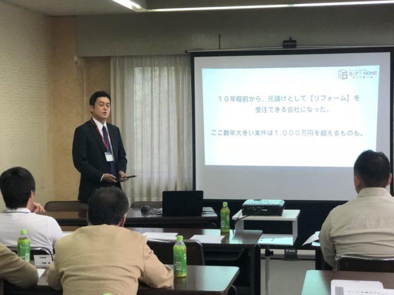 当社代表佐竹が瀬戸市で講演しました