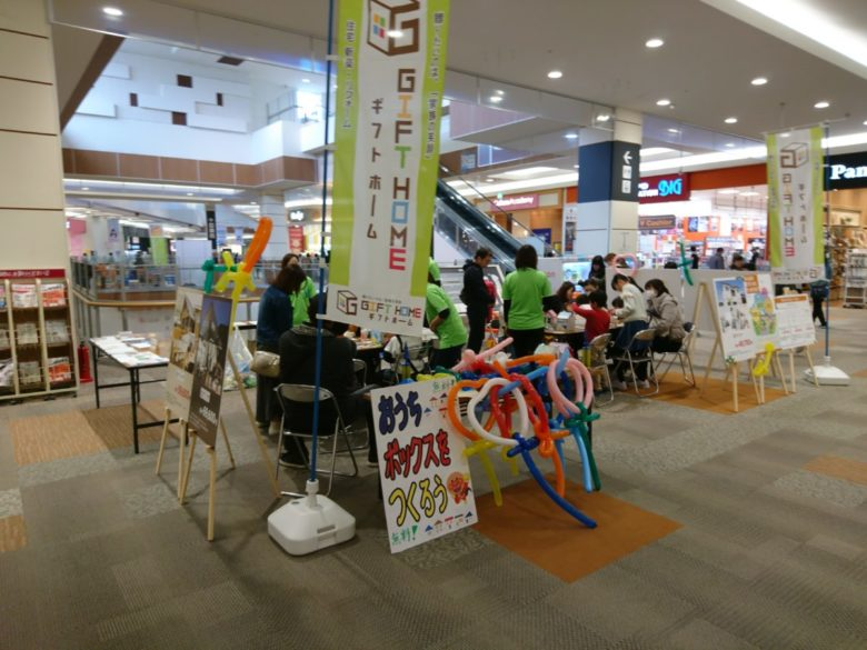 イオンモール大垣にて「おうちバコ」作成イベントを開催しました。
