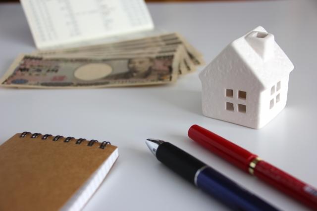 収入の何割を住宅ローンの返済にするといいですか?