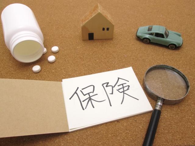 マイホーム計画と生命保険