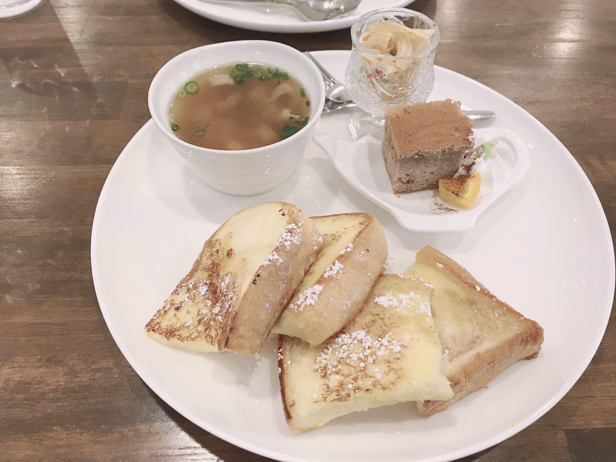 ソラチカフェ