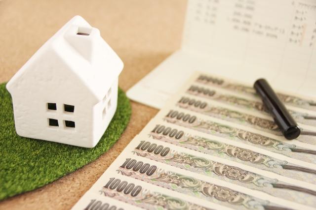 住宅ローンの金利タイプの特徴と選び方