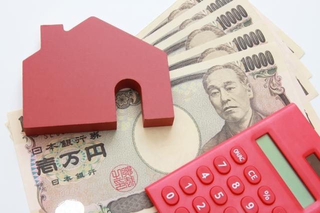 住宅ローンの金利環境について 大垣市でマイホームをお考えの方へ