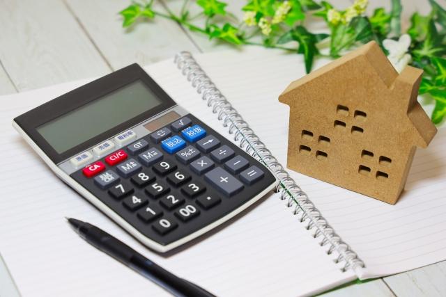 マイホームの購入に年齢制限はありますか?